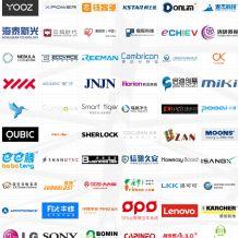 12月CEE2020北京电子烟展年末感恩礼冰点价参展疯抢最后30天