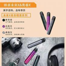 映卓ENJOVP全系列产品介绍 美学造物 品味尊崇
