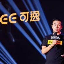王者风范初现 电子烟新锐品牌COEE可逸正式发布