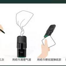 TlKO提子电子烟使用保养大全