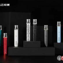 WUUZ闪雾将携全新系列产品亮相IECIE上海蒸汽文化周