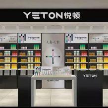 对于国家加强电子烟产业监管,来自YETON悦顿人的思考