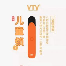 VTV电子烟@+套装官方新增儿童锁功能
