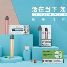 UOLO如悦电子烟产品经理徐梓桓:如何用产品打开现有市场